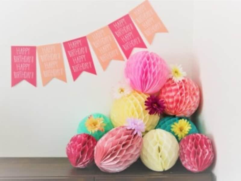 誕生日飾り付け手作りハニカムボール