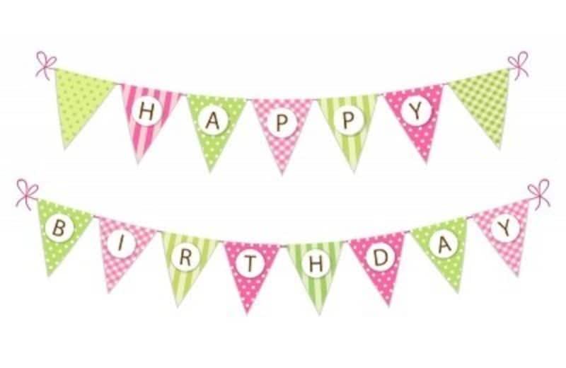 誕生日飾り付け手作りガーランドのフリー素材を無料ダウンロード
