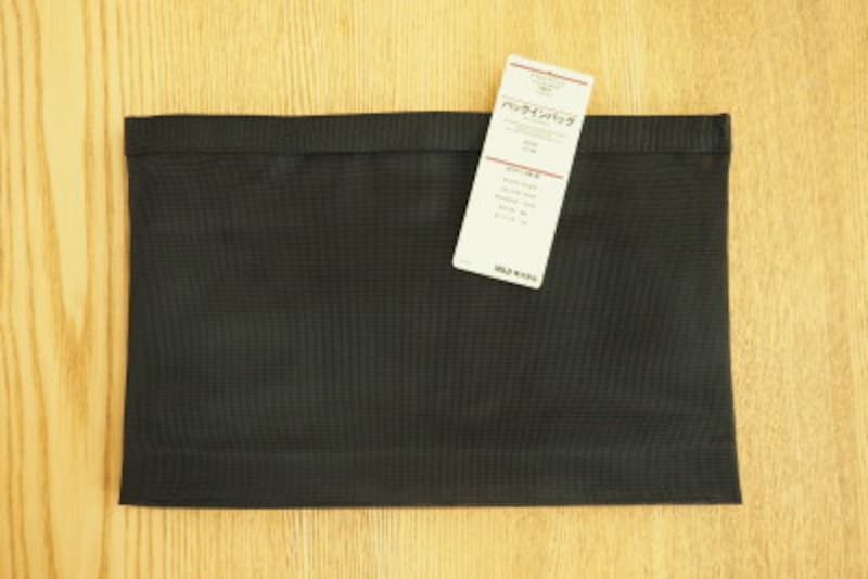 無印良品のナイロンメッシュバッグインバッグ