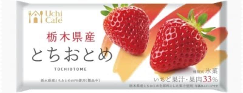 「ウチカフェ 日本のフルーツ 栃木県産とちおとめ」