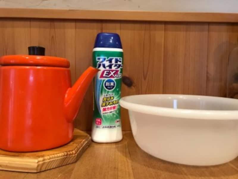 お湯と酸素系漂白剤と桶