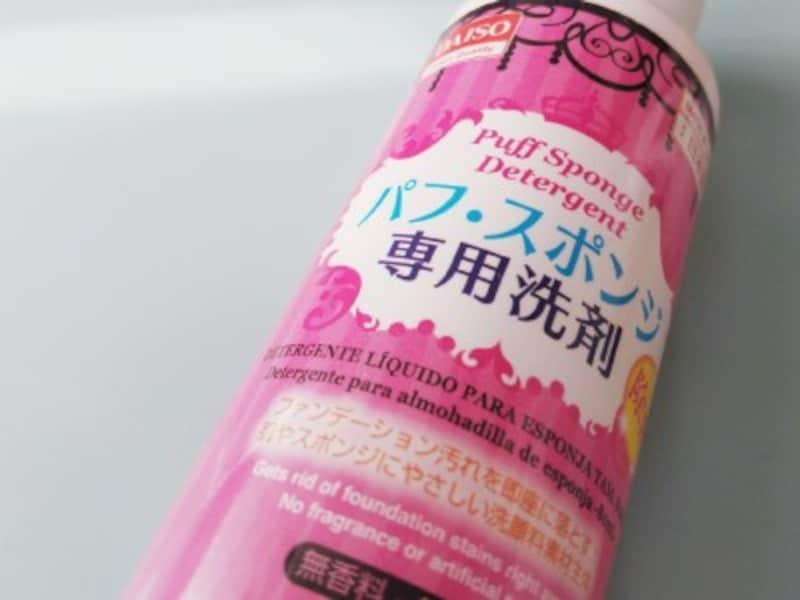 コスパ最高のスポンジ用洗剤と正しいスポンジの洗い方をご紹介!