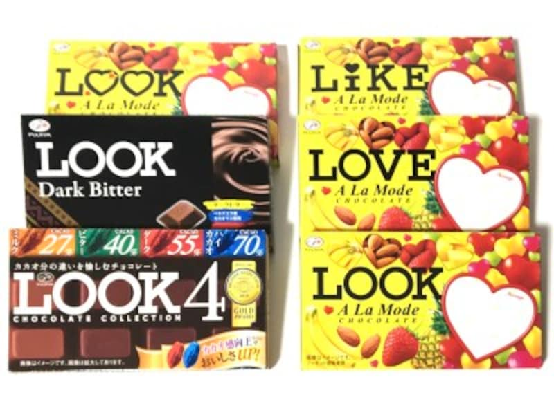 LOOKルックチョコレート。パッケージ