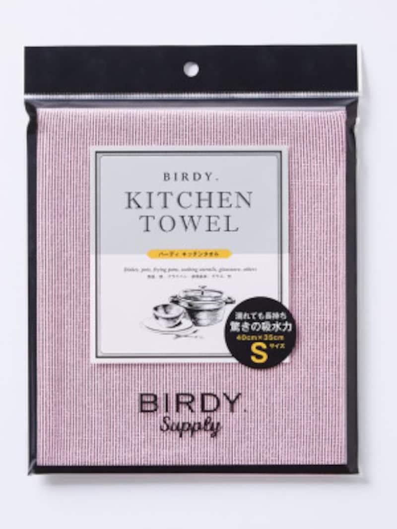 BIRDY.(バーディ)キッチンタオル