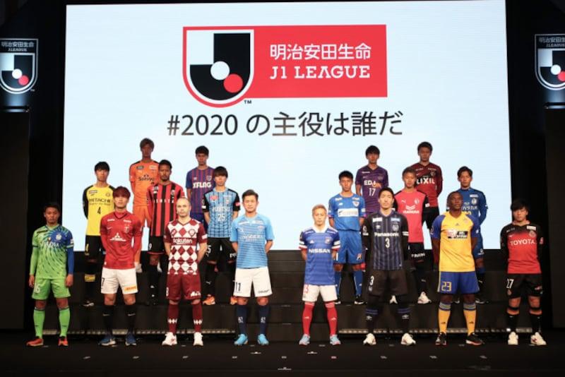 2020年のJリーグ