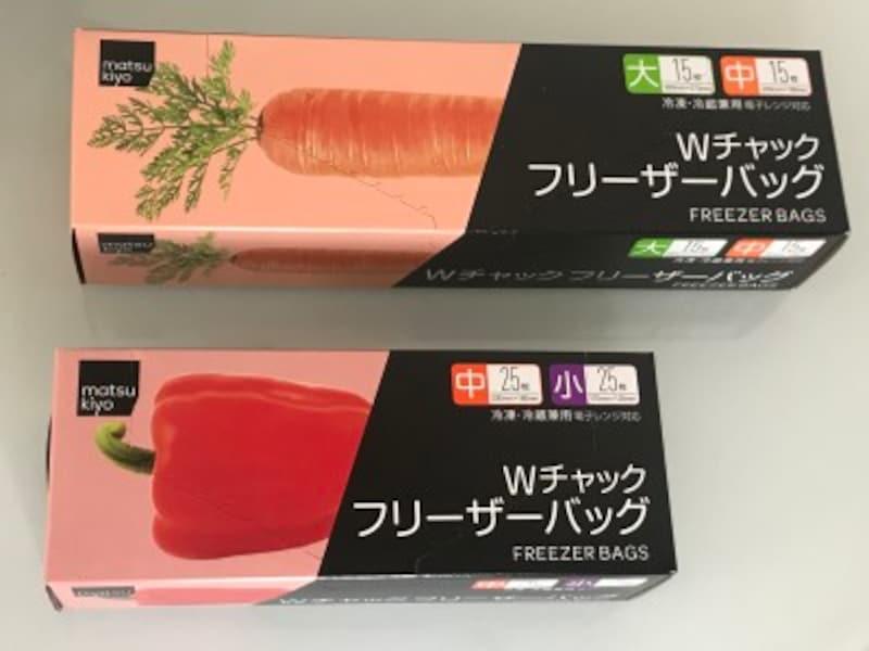 マツキヨPB商品のおすすめフリーザーバッグ