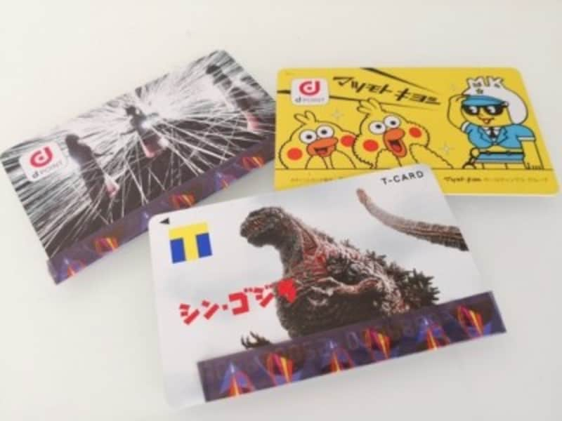 ゴジラティーカード、PerfumeDポイントカード