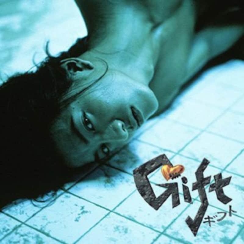 若かりし頃の木村拓哉の危うい魅力を封じ込めた『ギフト』