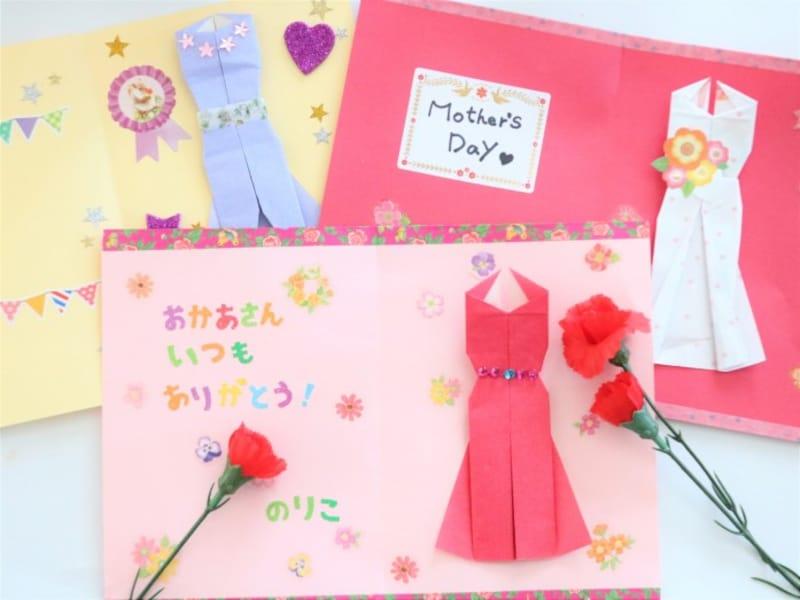 母の日折り紙カードドレス
