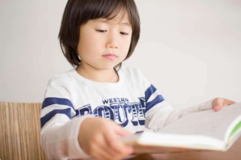 読書感想文の文体と読書傾向