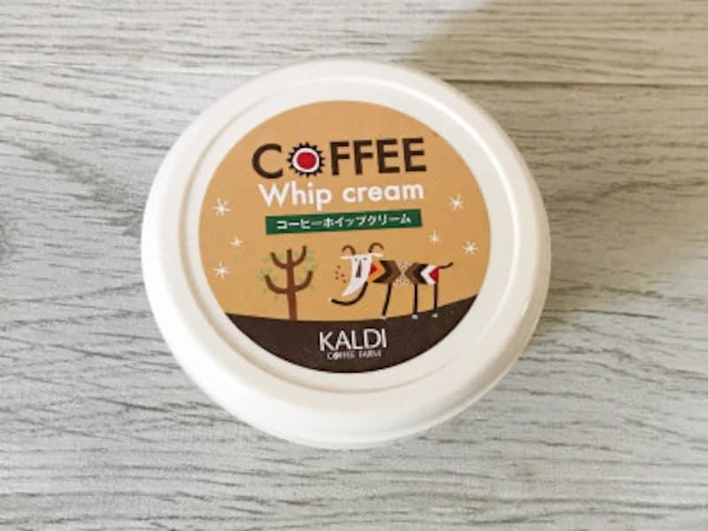 カルディおすすめコーヒーホイップクリーム