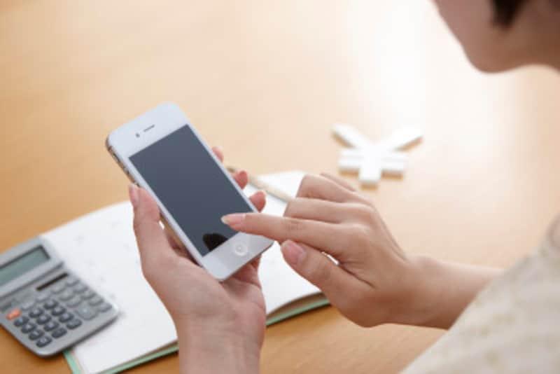 携帯→携帯、携帯→固定どちらがお得?