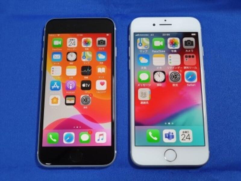 第2世代iPhone SE(左)とiPhone 8(右)