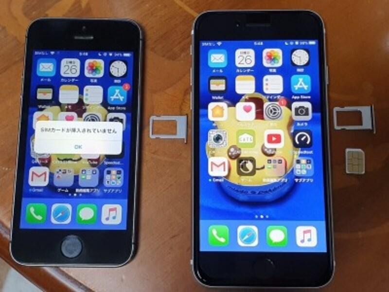 iPhone 5sのSIMカードを第2世代iPhone SEのnanoSIMトレイに変更