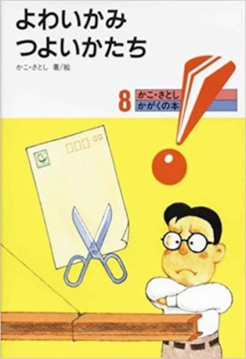 小1読書感想文におすすめの本