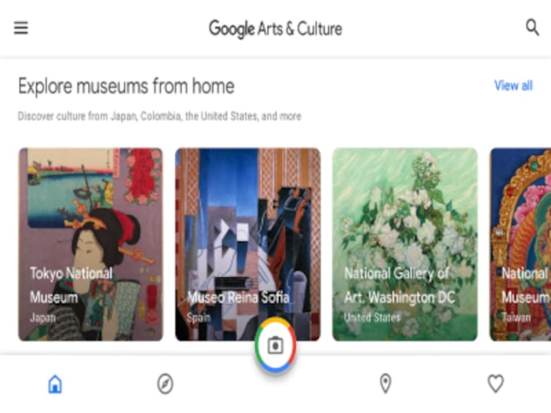 美術館名と有名な作品が表示される