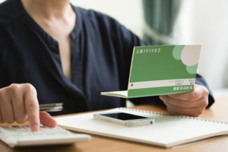 固定費の適正化には保険料見直しがポイント