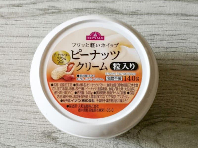 ピーナッツクリーム トップバリュおすすめ