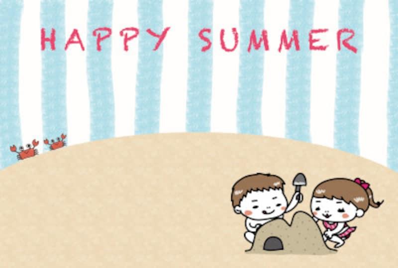 暑中見舞い ハガキ はがき テンプレート 無料 かわいい