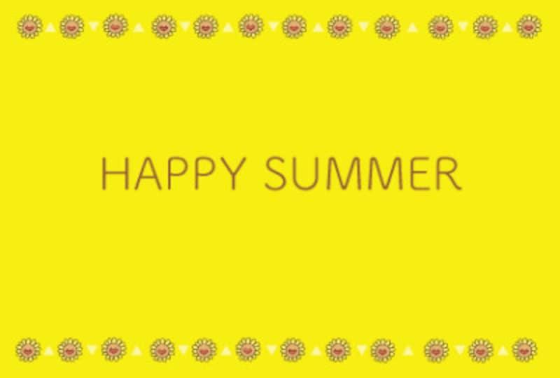 暑中見舞い はがき ハガキ テンプレート 無料 イラスト 夏 ひまわり