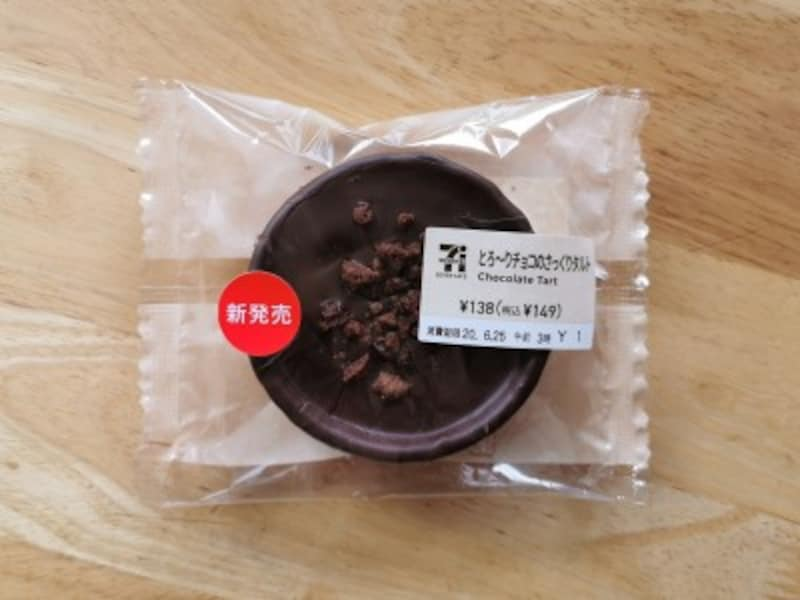 冷やして食べるとおいしいコンビニグルメ