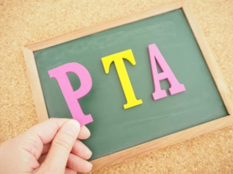 開店休業状態が続いたPTA。これからは?