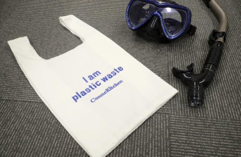 海洋プラスチックごみから作られた、CosmeKitchen(コスメキッチン)の「SUSTAINABAG」。レジ袋有料化により、さらに注目されているエコバッグですが、環境に良いものを使いたいですね。