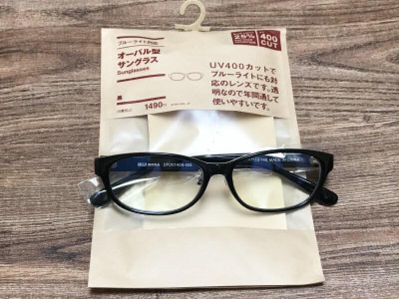 無印良品のサングラス