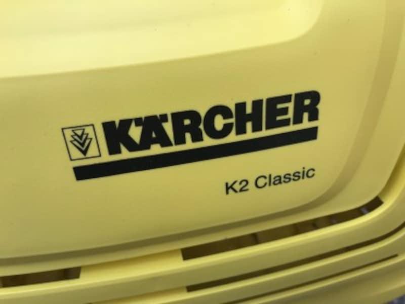 高圧洗浄ケルヒャー