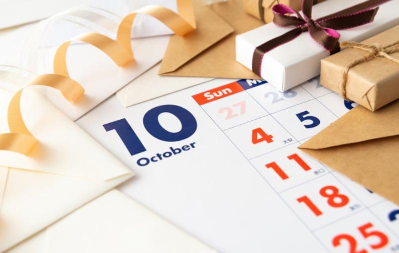 10月注目の株主優待銘柄3つ