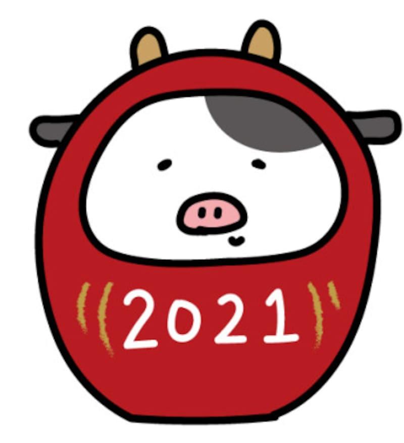 うし 牛 ウシ 丑 イラスト 年賀状 2021干支 無料 フリー だるま ダルマ かわいいカラー