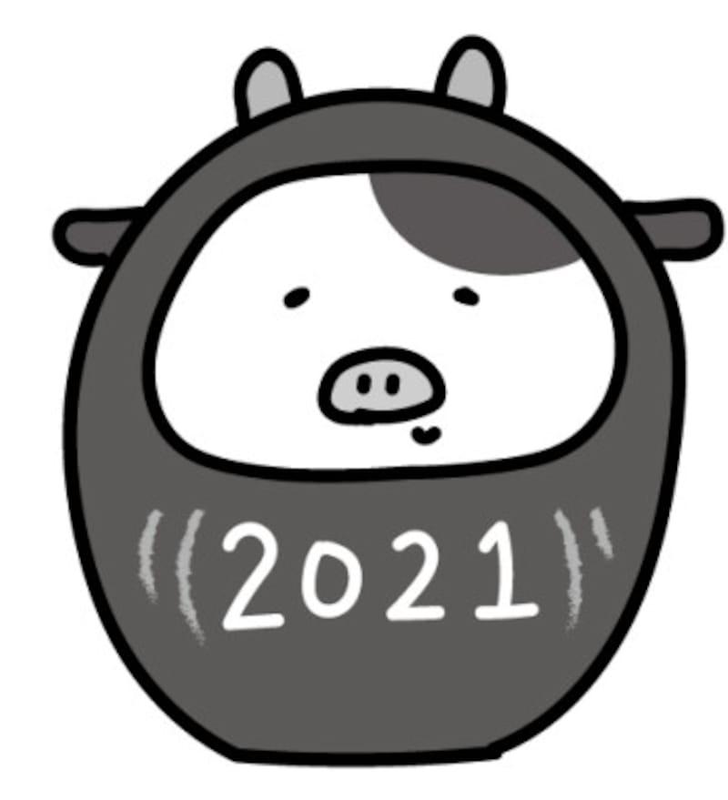 うし 牛 ウシ 丑 イラスト 年賀状 2021干支 無料 フリー だるま ダルマ かわいい白黒