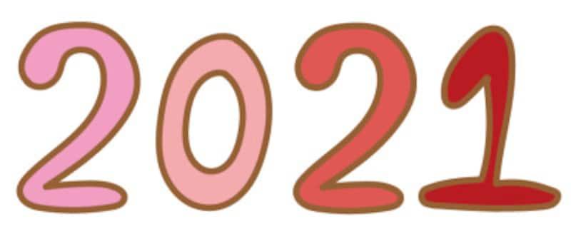 イラスト ロゴ 年賀状 2021干支 無料 フリーかわいいカラー