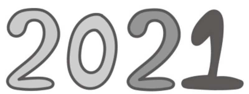 イラスト ロゴ 年賀状 2021干支 無料 フリーかわいい白黒