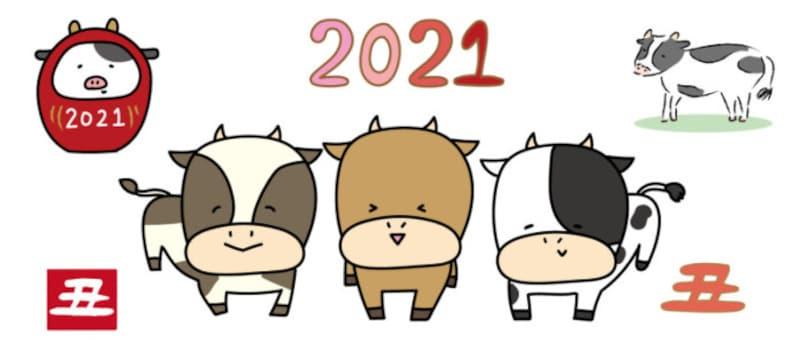 うし 牛 ウシ 丑 イラスト 年賀状 2021干支 無料 フリー かわいい