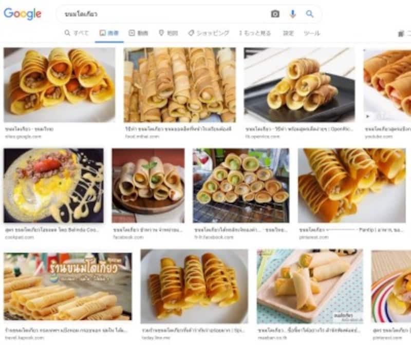タイ語で「東京菓子」を検索すれば