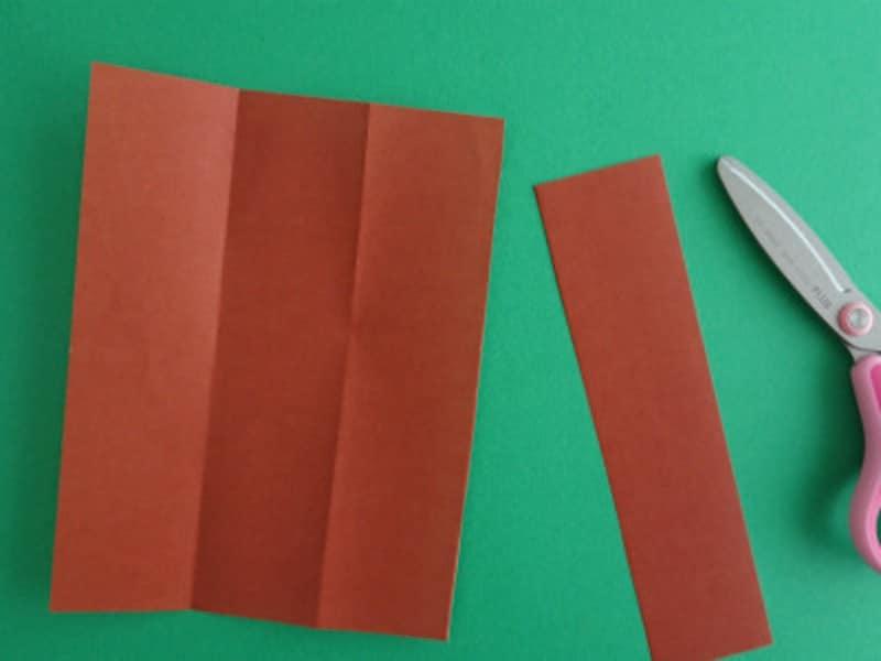 折り紙で作る立体かぼちゃオバケ
