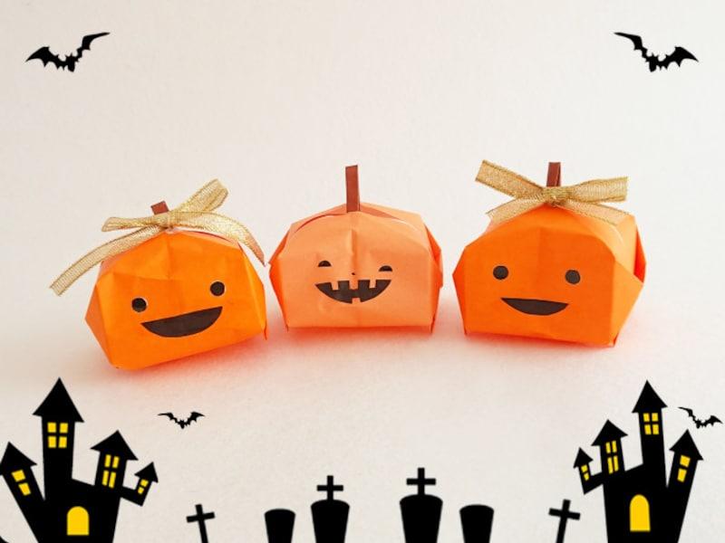 折り紙 かぼちゃ 立体 簡単 折り方 作り方