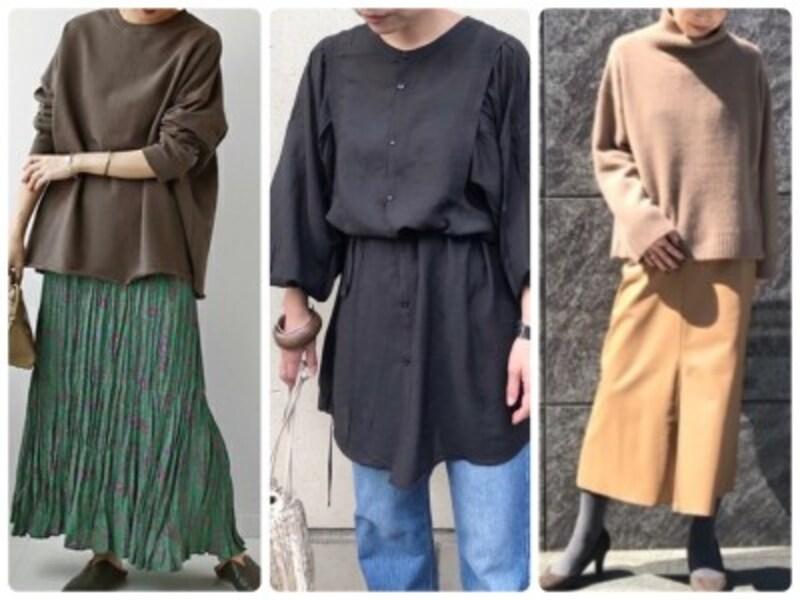 秋はファッションが楽しい反面、気温差や新しい生活様式など要注意ポイントも