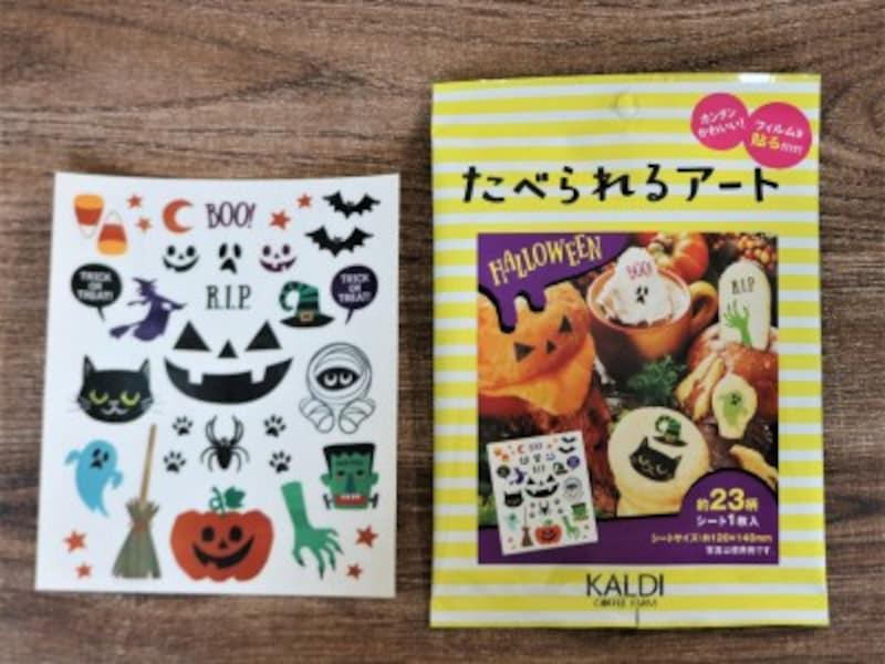 KALDIたべられるアート(347円税込)