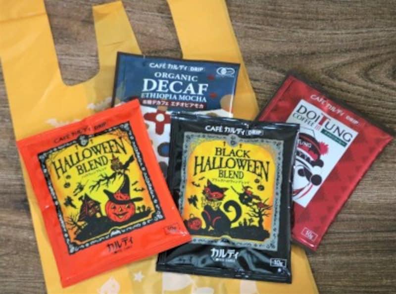 カフェカルディのドリップコーヒーは種類が豊富でプチギフトに最適ですよ。