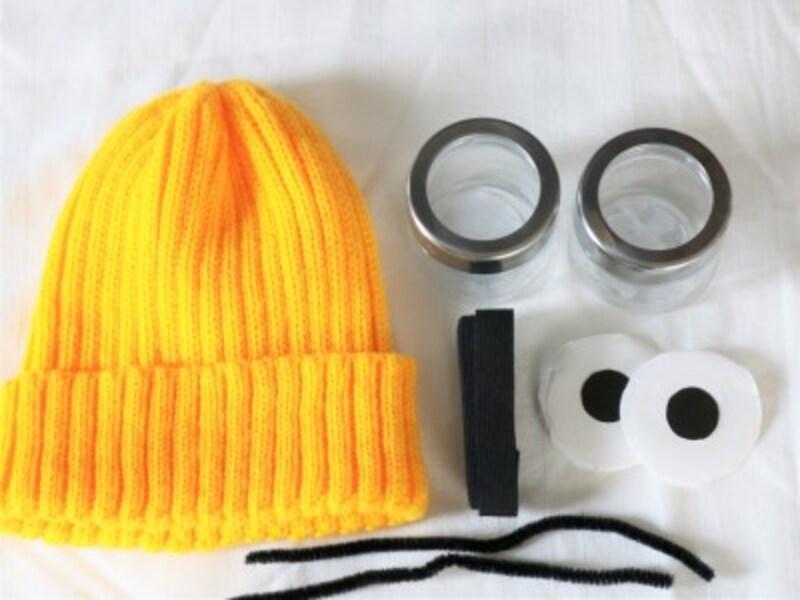 ミニオンのプチ仮装の材料