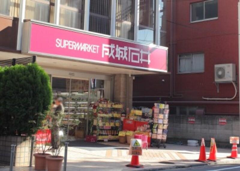 店舗:成城石井おすすめパン