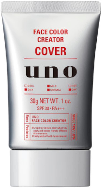 UNOフェイスカラークリエイター(カバー)カラーレベル3