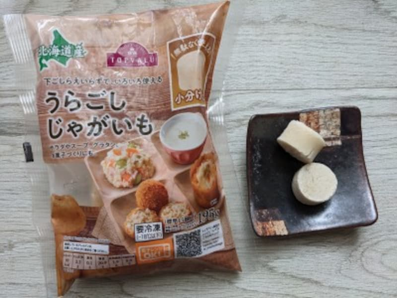 イオントップバリュおすすめ冷凍食品