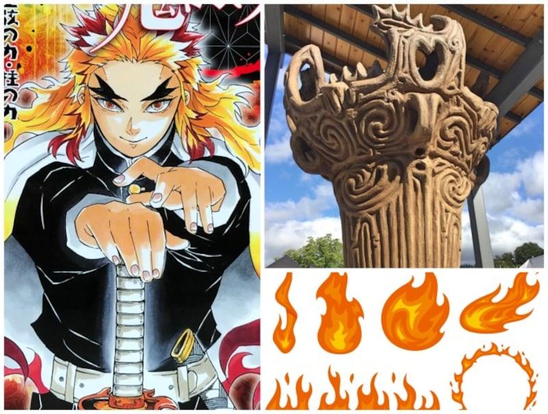 鬼滅の刃/和柄/煉獄杏寿郎/火焔型土器/火焔文様