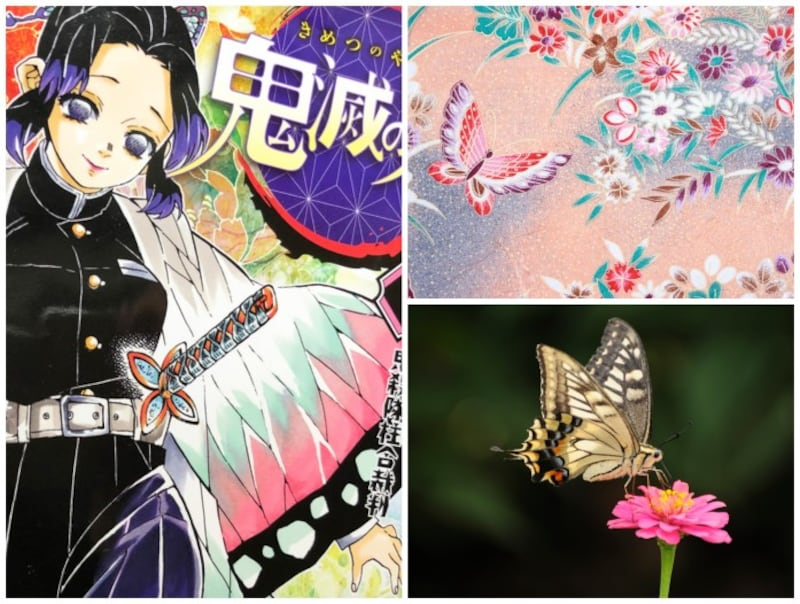 鬼滅の刃/和柄/胡蝶しのぶ/蝶