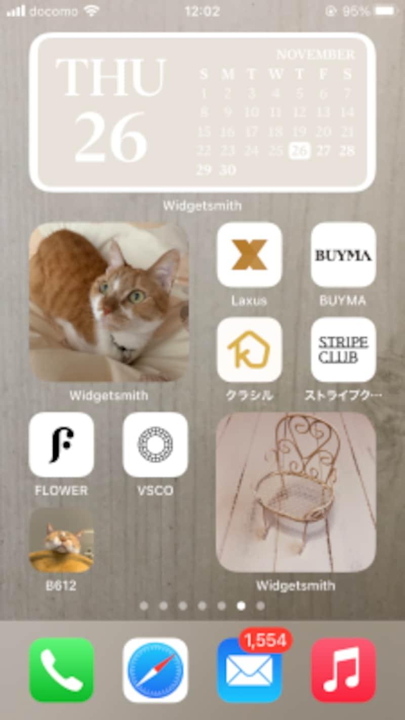 ウィジェットとショートカットを使えばiPhoneのホーム画面もこんな風にカスタマイズできる