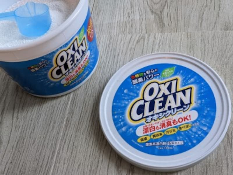 酸素系漂白剤オキシクリーンでオキシ漬け