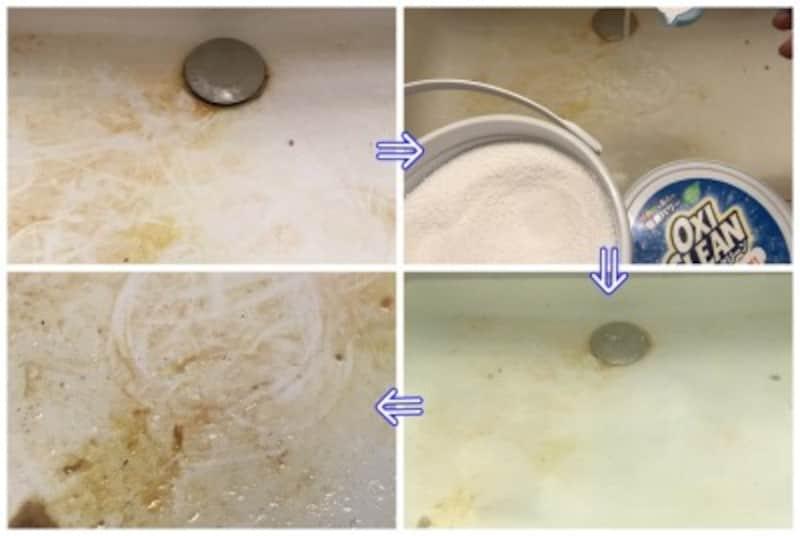洗面台のオキシ漬け
